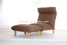 Single Leisure chair with ottoman B197