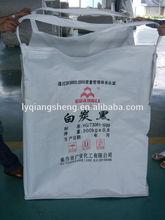 300kg carbon black jumbo bag