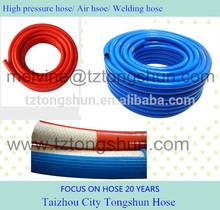 10MM ID FLEXIBLE PVC&RUBBER AIR/GAS HOSE/PIPE/TUBE/TUBING FOOT/FEET