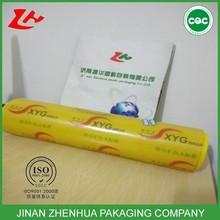 professional manufacturer hot soft pvc cling film jumbo roll 1500 m