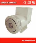 Wuxi Factory Single Bearing Alternator Regulator For Generator