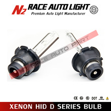 12V D2S series xenon hid headlamp bulbs for replacement