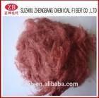 recycled polyester short cut staple fiber