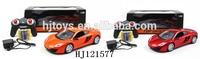 4 Channels R/C Car 1:18 Radio Control Car Model Toys 4CH Remote Control Car Toys HJ121577