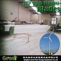 Pop! Uso domestico piccole pale di turbine eoliche per la vendita 80kw, frpmaterial, facile installazione, vento inizia a bassa