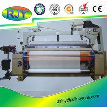 small weaving machine