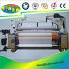 260cm single nozzle cam shedding small weaving machine