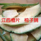 Chinese grapefruit pomelo fruit wholesale, canned pomelo fruit wholesale