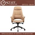 2014 venda quente de alta volta ergonômico executivo cadeira de escritório peças