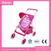 NO.808-9 china stroller factory wholesale umbrella folding silver cross britax quinny stroller