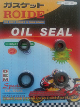 oil seal for motorcycle AKT125