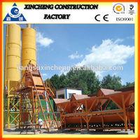 HZS35 skip type concrete batching plant