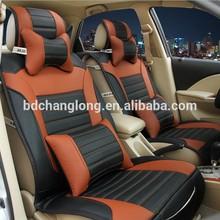 Black fashion splicing high-end stereo leather car seat cushion