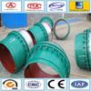 oil type sleeve compensator bellows