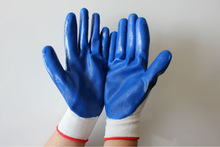 good quality of 13g nitrile glove