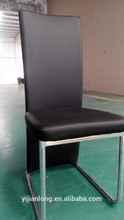 Modern Leather Black Metal Bistro Chair