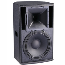 Cvr pro audio 300w dos- way\full speaker\dj gama de equipos