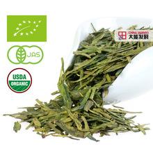 2014 new season Organic Lungching Green tea ( Longjing Deagonwell tea)