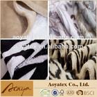 wholesale coral printed fleece fabric