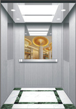 2014 newest passenger elevator made in china