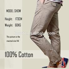 2014 latest children Korea Khaki slacks Cotton boy Trousers