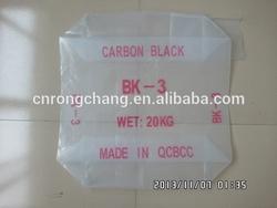 Low Melting Eva Plastic Bag for Shoes/Medical/Tyre/Rubber/Chemistry
