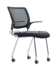 Small Comfortable chair/wheel chair price(2010O#)