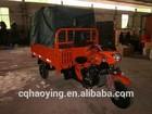 2014 250cc new cabin three wheel motorcycle (Item No:HY250ZH-2S)