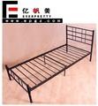 Cómodo del Metal del diseño moderno dormitorio cama individual, Universidad dormitorio cama individual, De Metal diseño muebles de dormitorio cama individual