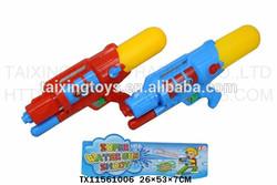 New Plastic Air Pressure Water Gun Kids Summer Beach/Outdoor Toys