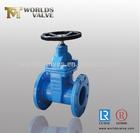 dn150 gate valve