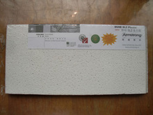 RH99 Mineral Fiber Ceiling Board 300/400*1200/1800*18 Square Lay-in (DUNE Plank)