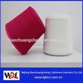 alta qualidade crianças vestuário e fios de lã