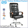 Mobilier de bureau exécutif, mobilier de bureau de luxe, mobilier de bureau description