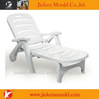 plastic injection mould for beach chair