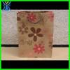 Yiwu 2014 new arrival kraft min gift make handmade paper bags