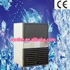 ice machine industrial scale/snow flake ice machine/Built-in Ice Maker Water spraying ice maker portable ice machine