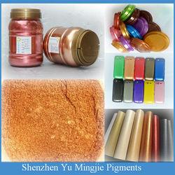Pearl Luster Powder Pigment, Pearl Essence Pigment for Plastics
