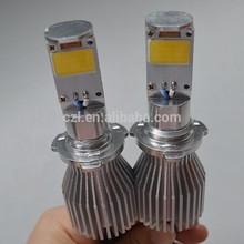 18W H7 COB LED Car Headlight