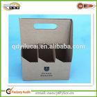 Custom printed cardboard packaging leather wine carrier box