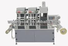 MYG320 label hot stamping die cutting machine