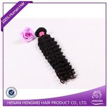 Top quality double drawn 100% Brazilian hair