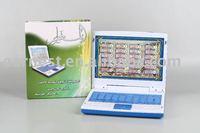 2015 NEW Quran Teacher toy