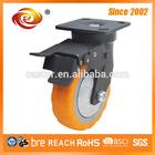 5 Inch Tread Patterns Caster Wheel