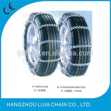 V bar snow tyre chain