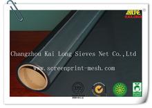 KL60 Mesh Dustproof mesh Polyester Plain Weave For Mobile phones ,Earphone, Microphones,Loudspeakers,electronic products
