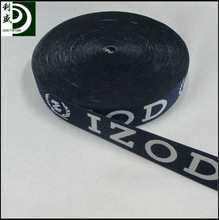black 2 inch wide elastic band with logo letters