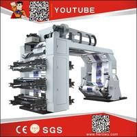 CE Standard Flexo printing machine/flexo printer/flexographic printing press