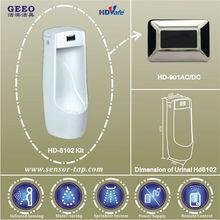 HD8102 Built-in Sensor Flushometer Porcelain Standing Urinal