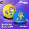 rubber football golf balls